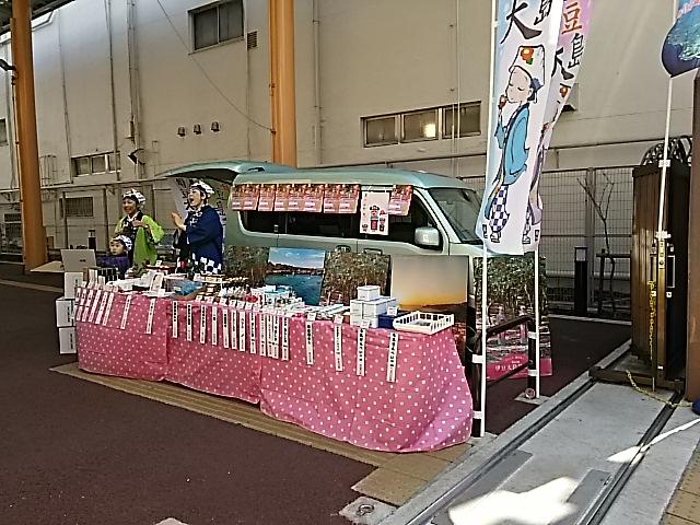 【ステージ】伊豆大島・神津島:物産販売や大島椿まつりのPRをおこないます。